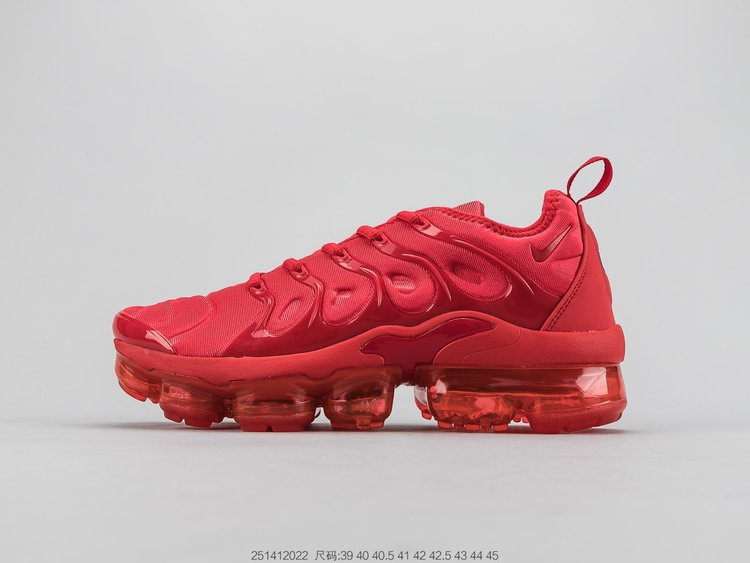 men  nike air max plus shoes006